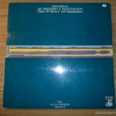 Discos de vinilo: LP HISTORIAS DE MISTERIO E IMAGINACIÓN (THE ALAN PARSONS PROJECT) ESPAÑA, 1976 - EDGAR ALLAN POE. Lote 55706156