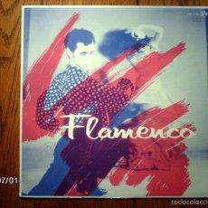 Discos de vinilo: FLAMENCO - FIESTA FLAMENCA - PEPE DE ALMERIA (GUITARRA) RAFAEL ROMERO Y JOSE VARGAS (CANTO) . Lote 55717200