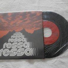 Discos de vinilo: GRUP RESSO 7´EP EL FILL PRODIG + 3 TEMAS (1978) FOLK-PROGRESIVO.RELIGIOSO *RAREZA* MUY DIFICIL. Lote 55728938