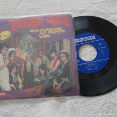 Discos de vinilo: YERBA MATE 7´SG SOLO ENTRE LA GENTE / VEN (1969) NUEVO A ESTRENAR **COLECCIONISTAS**. Lote 55771528