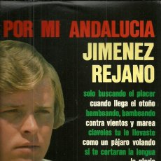 Discos de vinilo: JIMENEZ REJANO LP SELLO OLYMPO AÑO 1978 EDITADO EN ESPAÑA. Lote 55773735
