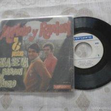 Discos de vinilo: MANOLO Y RAMON (DUO DINAMICO) 7´SG ELLA SE VA + 1 (1967) **LABEL BLANCO** USADO EN B.ESTADO-RAREZA. Lote 55777870