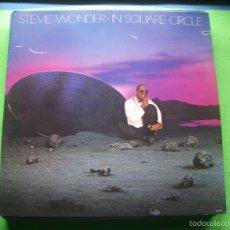 Discos de vinilo: STEVIE WONDER (LP) IN SQUARE CIRCLE AÑO 1985 - PORTADA ABIERTA + FOLLETO EN COLOR CON LETRAS. Lote 113535371