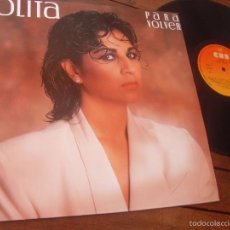 Discos de vinilo: LOLITA LP PARA VOLVER MADE IN SPAIN 1985. Lote 55803629