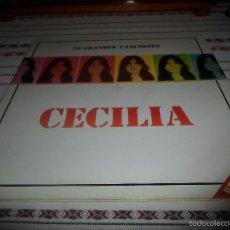 Discos de vinilo: CECILIA 20 GRANDES CANCIONES 2LP PORTADA ABIERTA. Lote 55818997