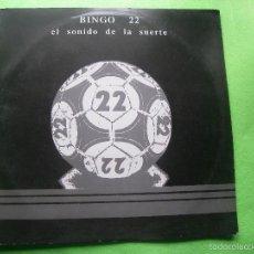 Discos de vinilo: VARIOS ASTURIAS FOLK BINGO 22 EL SONIDO DE LA SUERTE S.F.A.. Lote 55860320