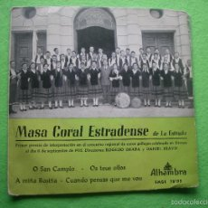 Discos de vinilo: EP GALICIA FOLK - MASA CORAL ESTRADENSE DE LA ESTRADA : O SAN CAMPIO + 3 ALHAMBRA PEPETO. Lote 55864765