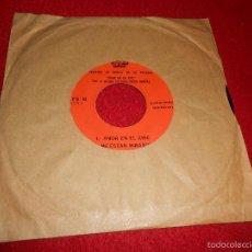 Discos de vinilo: ROCIO DURCAL AMOR EN EL AIRE BSO/ME ESTAN MIRANDO/ENCUENTRO/MASCIA EP 196? VENEZUELA PROMO RARISIMO!. Lote 199423183