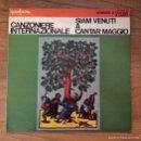Discos de vinilo: LP - CANZONIERE INTERNAZIONALE - SIAM VENUTI A CANTAR MAGGIO - SELLO GUINBARDA - VINILO - MÚSICA. Lote 55885562