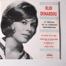 Discos de vinilo: KLIO DENARDOU - EDICION ESPAÑOLA ODEON. Lote 55888527