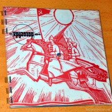 Discos de vinilo: REVISTA RUSA / SOVIÉTICA, URSS - CON 6 FLEXIDISC - CON 2 TEMAS DE MARI TRINI - RUSIA 1979. Lote 55901517