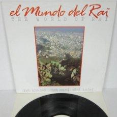 Discos de vinil: EL MUNDO DEL RAI - THE WORLD OF RAÏ - LP - NOLA 1989 SPAIN KOUBOU / GHIR EL BAROUD VINILO N MINT. Lote 55909788