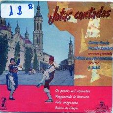 Discos de vinilo: REGIONAL - JOTAS CANTADAS (CAMILA GRACIA Y VICENTE CAMBRA) / BOLERO DE CASPE + 3 (EP 1960). Lote 55911797