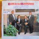Discos de vinilo: LP - SEVILLANAS Y RUMBAS - ECOS DE LAS MARISMAS - PASO A PASO. Lote 55933352