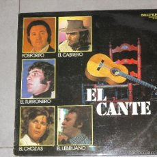 Discos de vinilo: EL CANTE - VARIOS - BELTER - MADE IN SPAIN - IBL -. Lote 196143355