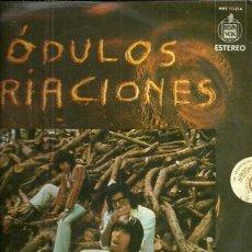 Discos de vinilo: MODULOS LP SELLO HISPAVOX AÑO 1971 EDITADO EN ESPAÑA. Lote 56009982
