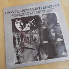 Discos de vinilo: LEON FELIPE Y SUS INTERPRETES / 1 (VARIOS CANTAUTORES LP MOVIPLAY 1976 ). Lote 56012133