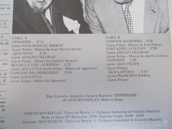 Discos de vinilo: LEON FELIPE Y SUS INTERPRETES / 1 (Varios cantautores LP Moviplay 1976 ) - Foto 4 - 56012133