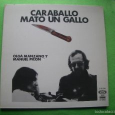 Discos de vinilo: OLGA MANZANO Y MANUEL PICON : CARABALLO MATÓ A UN GALLO (LP 33 RPM. MOVIEPLAY-SERIE GONG, AÑO 1975). Lote 56012881