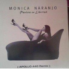 Discos de vinilo: MONICA NARANJO - PANTERA EN LIBERTAD - MAXI - VINILO. Lote 56020129