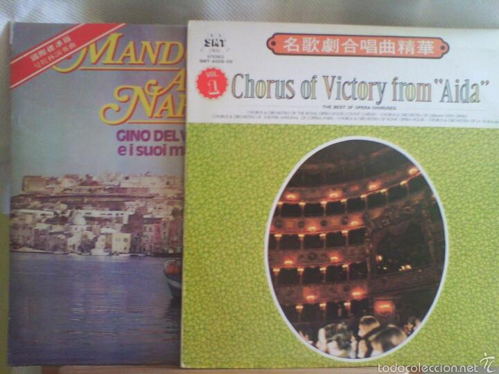 LOTE 2 DISCOS DE VINILO MÚSICA ITALIANA EDICIONES JAPONESAS (Música - Discos - LP Vinilo - Clásica, Ópera, Zarzuela y Marchas)