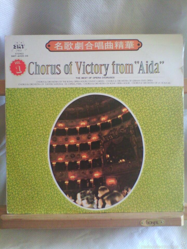Discos de vinilo: Lote 2 Discos de Vinilo Música Italiana EDICIONES JAPONESAS - Foto 2 - 56031728
