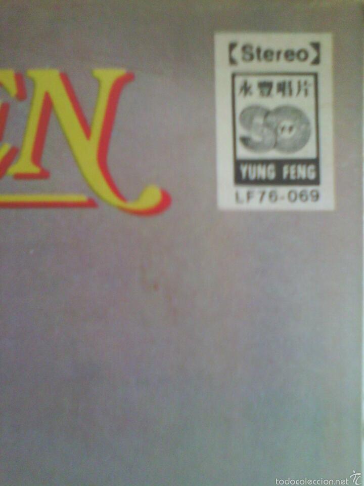 Discos de vinilo: Lote 2 Discos de Vinilo Música Italiana EDICIONES JAPONESAS - Foto 4 - 56031728