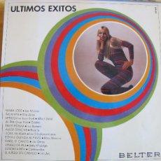 Discos de vinilo: LP - ULTIMOS EXITOS - VARIOS (SPAIN, DISCOS BELTER 1970). Lote 56035977