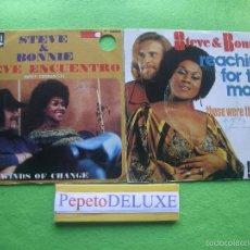 Discos de vinilo: STEVE & BONNIE (2 SG ) BREVE ENCUENTRO/THOSE WER SINGLE SPAIN 1972 PDELUXE. Lote 56037241
