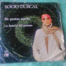Discos de vinilo: VINILO DE 7' DE ROCIO DURCAL 'ME GUSTAS MUCHO' ARIOLA 1978. Lote 56052903