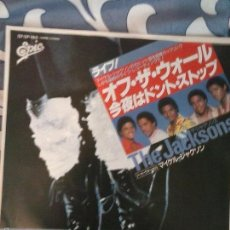 Discos de vinilo: MICHAEL JACKSON THE JACKSONS OFF THE WALL LIVE SINGLE VINILO JAPÓN RARO. Lote 56078835