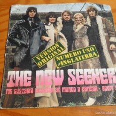 Discos de vinilo: THE NEW SEEKERS - I'D LIKE TO TEACH THE WORLD TO SING/ BOOM TOWN - 1972 ESPAÑA. Lote 56081543