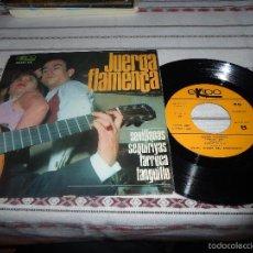 Discos de vinilo: JUERGA FLAMENCA SEVILLANAS. Lote 56099529