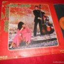 Discos de vinilo: JOSE JOSE LA NAVE DEL OLVIDO LP RCA VICTOR EDICION COLOMBIANA COLOMBIA. Lote 168735264