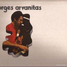 Discos de vinilo: LP-GEORGES ARVANITAS PIANOS PUZZLE 1 SARAVAH ACCION 20010 SPAIN 1972 JAZZ. Lote 56125748
