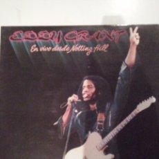 Discos de vinilo: EDDY GRANT EN VIVO DESDE NOTTING HILL 2LP (1982 ICE RECORDS ESPAÑA) REGGAE DIEGO A. MANRIQUE. Lote 56127839