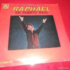 Dischi in vinile: RAPHAEL SALUDAMOS EN PUERTO RICO LP UA LATINO PRECINTADO SIN ABRIR. Lote 56132814