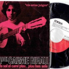 Discos de vinilo: MARIA DEL CARME GIRAU BON AMIC + 3 EP EDIGSA 1964 @ ELS SETZE JUTGES / ORIOL MASPONS @COMO NUEVO. Lote 56163577