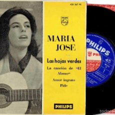 Discos de vinilo: MARIA JOSE LA CANCION DE EL ALAMO + 3 EP PHILIPS 1961 @ COMO NUEVO + HOJA INTERIOR PHILIPS. Lote 56163910