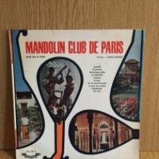 Discos de vinilo: 10 PULGADAS !! MANDOLIN CLUB DE PARIS. LP / FESTIVAL 25 CM / MUY BUENA CALIDAD. ***/***. Lote 56164053