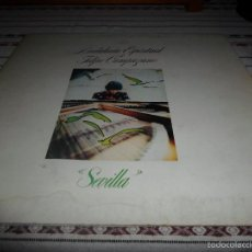 Discos de vinilo: ANDALUCIA ESPIRITUAL DE FELIPE CAMPUZANO PORTADA ABIERTA. Lote 56165218