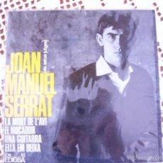 Discos de vinilo: JOAN MANUEL SERRAT LA MORT DE L'AVI EP 1965. Lote 56168522
