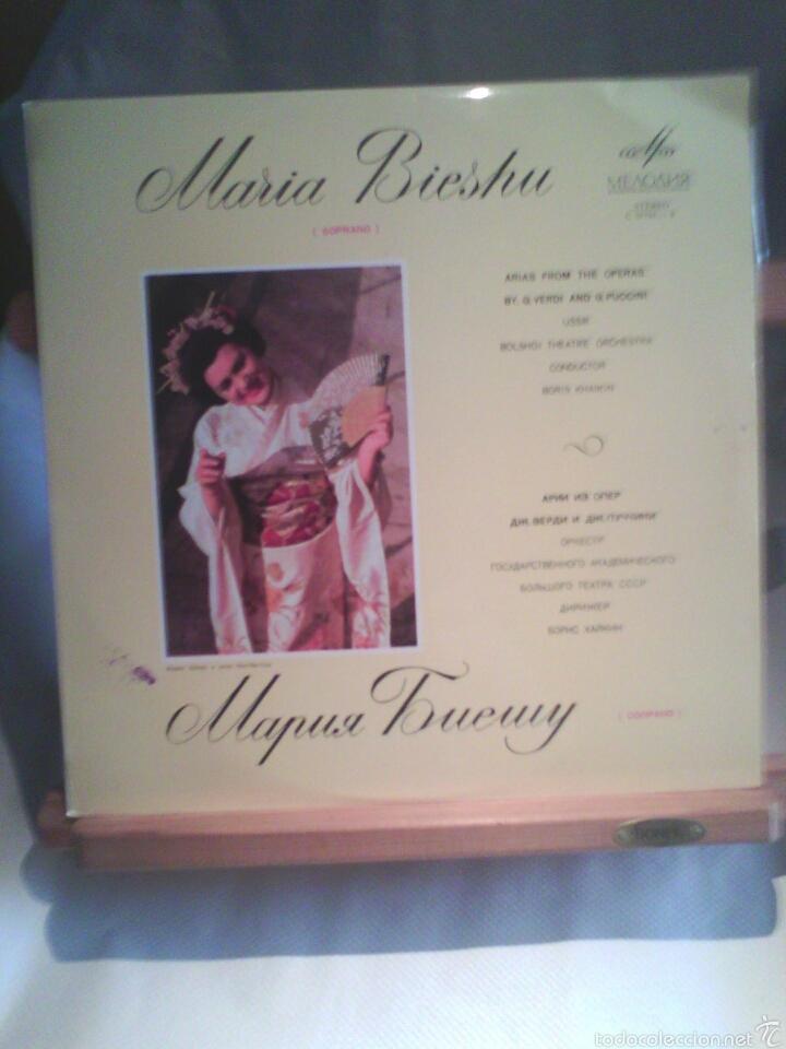 DISCO DE VINILO MARIA BIESHU - ARISS (EDICIÓN RUSA) (Música - Discos - LP Vinilo - Clásica, Ópera, Zarzuela y Marchas)