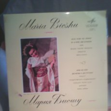 Discos de vinilo: DISCO DE VINILO MARIA BIESHU - ARISS (EDICIÓN RUSA). Lote 56169352