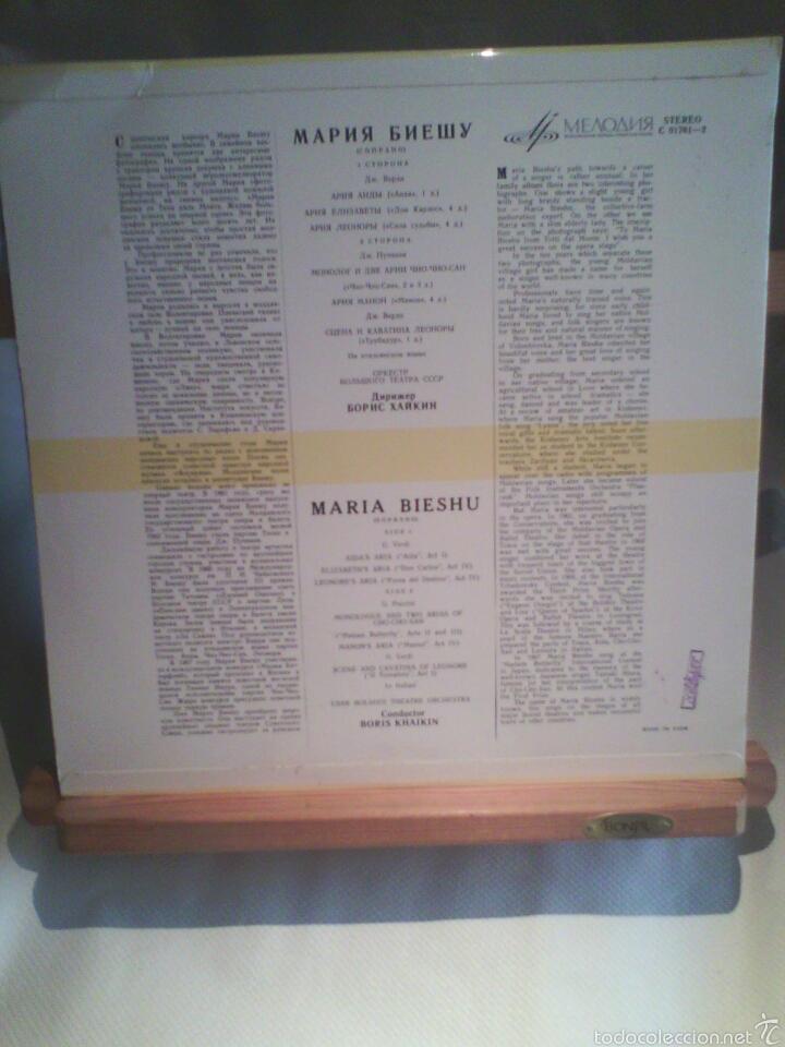 Discos de vinilo: Disco De Vinilo MARIA BIESHU - Ariss (Edición Rusa) - Foto 2 - 56169352