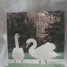 Discos de vinilo: DISCO DE VINILO CLÁSICO AMBIENTAL. Lote 56175241