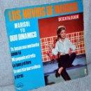 """Discos de vinilo: MARISOL Y EL DÚO DINÁMICO - LP 12"""" - LOS NOVIOS DE MARISOL - 12 TRACKS - EDITADO EN MÉXICO POR GAMMA. Lote 56200035"""