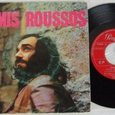 Discos de vinilo: DEMIS ROUSSOS - END OF THE LINE + 3 - EP - PERGOLA 1972 SPAIN CIRCULO DE LECTORES. Lote 56211151