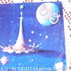 Dischi in vinile: ELECTRIC LIGHT ORCHESTRA HOLD ON TIGHT EP 1981. Lote 56212172