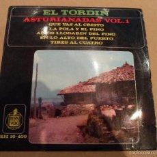 Discos de vinilo: DISCO DE VINILO. EL TORDIN CANTA CANCIONES DE ASTURIAS. VOLUMEN 1. Lote 56217477